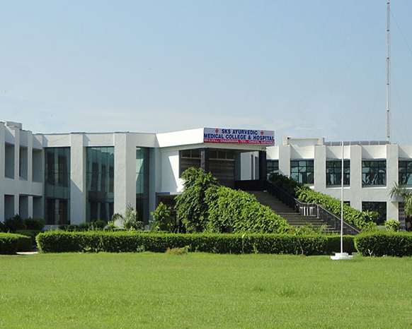 SKS Ayurvedic Medical College & Hospital, Mathura